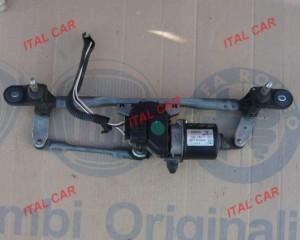 Fiat 500 silniczek wycieraczek kompletny mechanizm